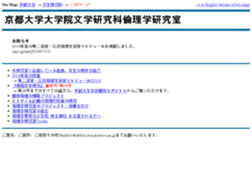 fine.bun.kyoto-u.ac.jp