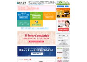 fine.tok2.com