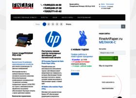 fineartpaper.ru