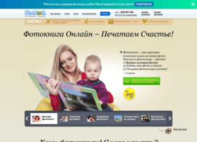 finebook.com.ua