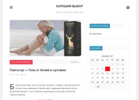 finechoice.ru