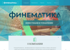 finematika.ru