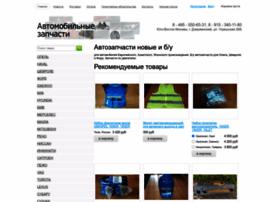 fineparts.ru