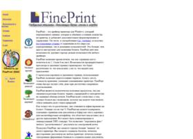 fineprint.chat.ru