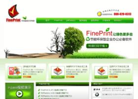 fineprint.cn