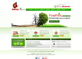 fineprint.com.cn
