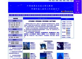 finerise-hk.com