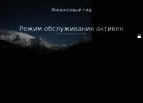 fingide.ru
