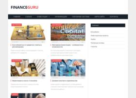 finguru.net
