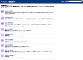 fingzer.com
