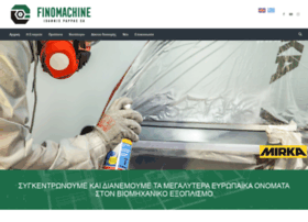 finomachine.gr