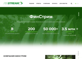 finstream.ru