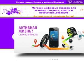 fioletovyi.ru