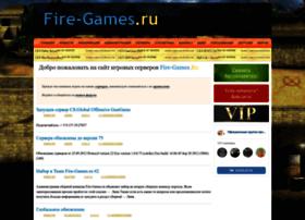 fire-games.ru