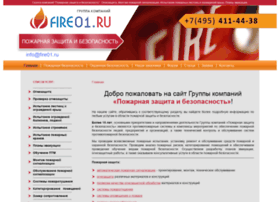 fire01.ru