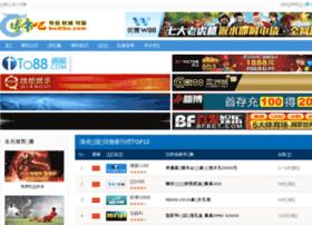 firefoxchina.org
