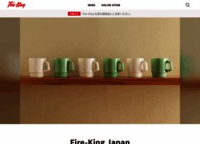 fireking-japan.com