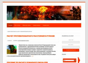 firesafetyblog.ru