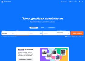 firetex.ru