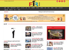 firlive.com