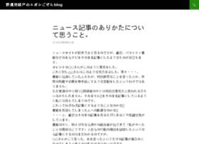firma-ekleme.com
