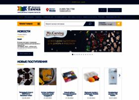 firma-gamma.ru