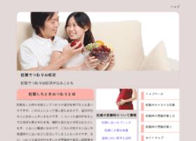firmaeklenir.com
