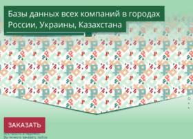 firmail.ru