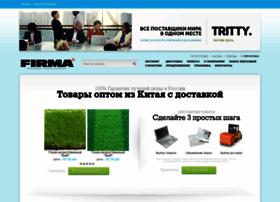 firmatrading.ru