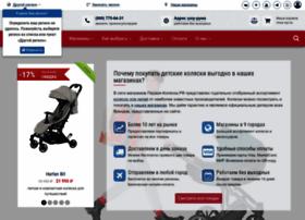 first-buggy.ru