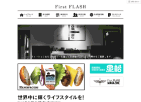 first-flash.jp