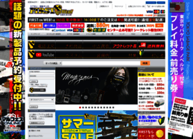 first-jp.com