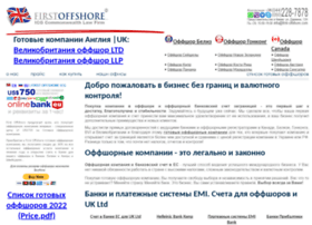 first-offshore.com