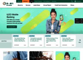 firstbank.com.tw