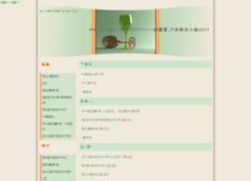 firstinsight.com.cn