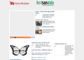 firstkhabar.blogspot.ae