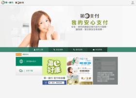 firstpay.firstbank.com.tw
