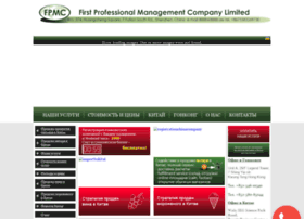 firstpmc.com
