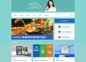 firstsoju.com