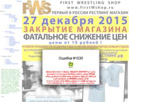 firstwshop.ru