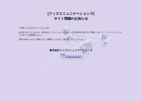 fis-com.jp