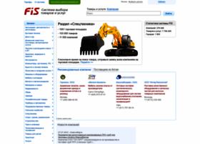 fis.ru