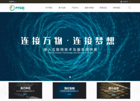 fise.com.cn