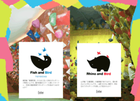 fish-bird.co.jp