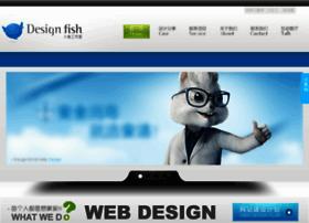 fish53.com