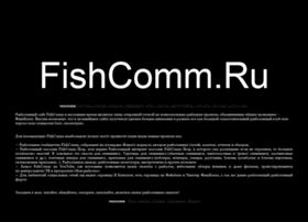 fishcomm.ru