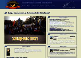 fisher.spb.ru