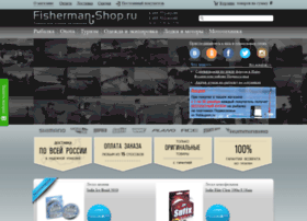 fisherman-shop.ru
