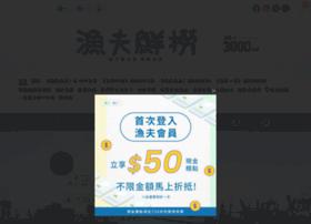 fishermart.com.tw