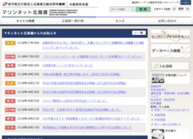 fishexp.hro.or.jp